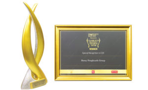2016 CAMBODIA PROPERTY AWARD