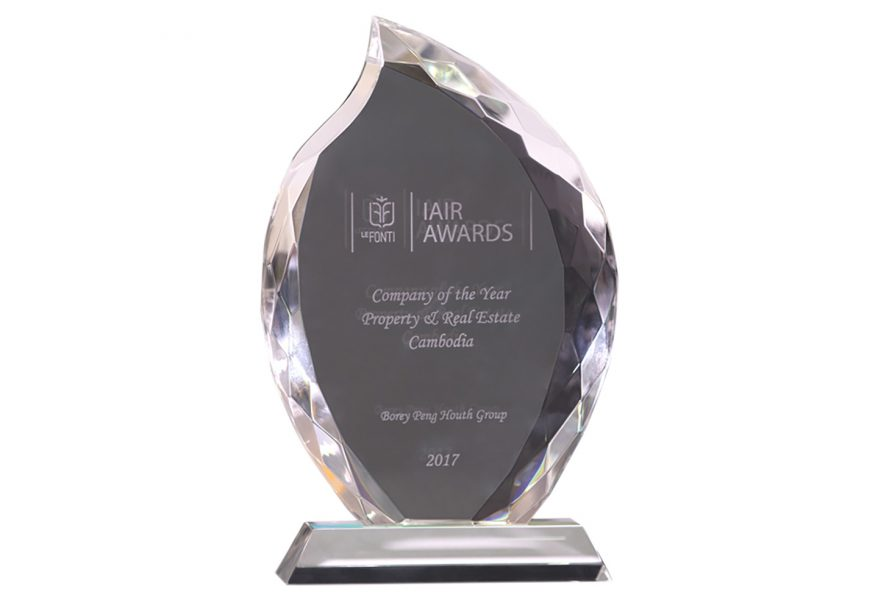 2017 HONG KONG IAIR AWARD